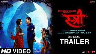 Stree Official Trailer | Rajkummar Rao, Shraddha Kapoor | Dinesh Vijan | Raj & DK | Amar K | Aug 31