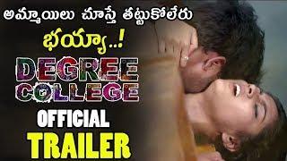 Degree College Movie Official Trailer || Varun,Divya Rao || 2019 Latest Telugu Movie Trailers || NSE