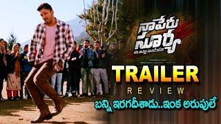 Naa Peru Surya Naa Illu India Trailer Review | Allu Arjun New Movie Trailer Review | Mana Cinetakies
