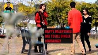 Valentines day prank in Pakistan 2019 best prank with cute Pakistani girls   Rose day prank