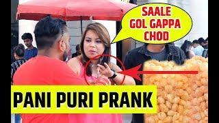 Eating Girl's Pani Puri Prank | Prank in india | PRANK GONE WRONG | Gol gappa prank | greedy genius