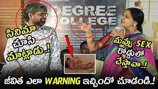 Jeevitha Rajasekhar Fires On Degree College Movie Director || Degree College Trailer || NSE
