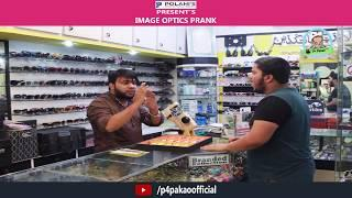 | Image Optics Prank | By Nadir Ali In | P4 Pakao | 2018