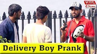 Delivery Boy Prank | Gun and Bomb Delivery | Bhasad News