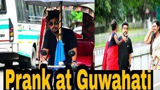Prank At Guwahati | Guwahati university | By Dhoduwa prank Sivasagar||Assamese fun ultimate