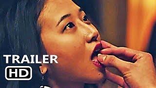 MDMA Official Trailer (2018) Crime Movie
