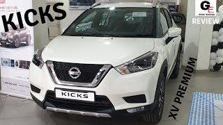 Nissan Kicks XV Premium | interiors & exteriors | features | specs | price !!