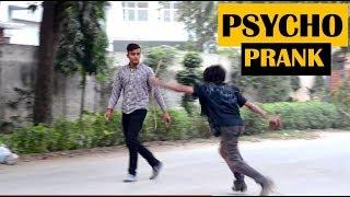 PSYCHO Guy On Street PRANK   LahoriFied   Pranks in Pakistan