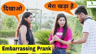 Embarrassing phone call in public  With twist ||Bharti Prank