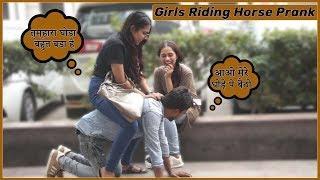 Horse Riding Prank On Cute Girls With Twist   Funky Joker