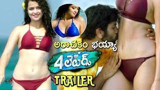 4 Letters Telugu Movie Trailer | Eswar | Tuya | Anketa | 2019 Latest Telugu Movie Trailers