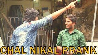 CHAL NIKAL PRANK COMMENT TROLING | PRANK IN INDIA | BY VJ PAWAN SINGH