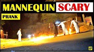 SCARY MANNEQUIN PRANK | Pranks in Pakistan | LahoriFied