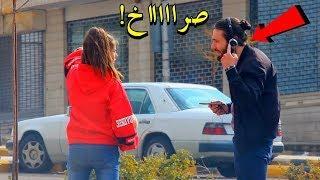 EJP مقلب سماعات الاذن!! الصراخ على الناس - Headphones prank!