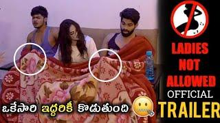Ladies Not Allowed Official Trailer || Latest Telugu Movie Trailer 2019
