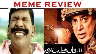 Vishwaroopam 2 Movie Meme Review | Kamal Haasan | Andrea Jeremiah | Ghibran | Madras Prank
