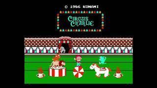 추억의 서커스 찰리 OST (Circus Charlie Soundtracks)
