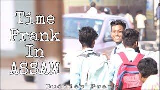 Time Prank | Assamese | Prank in assam | Assamese prank in Assam | Buddies Assam | Assamese comedy
