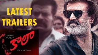 KAALA కాలా latest Telugu trailers back to back | Rajinikanth | Pa Ranjith | #Kaala release promos