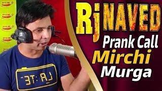 RJ Naved Radio Mirchi Murga | Rj Naved Prank Call 2019 | Rj naved mirchi murga | Rj naved prank #22