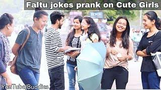 Faltu jokes Prank on cute girls | Gauhati University Part 6 | Assamese Funny Videos | Buddies Assam