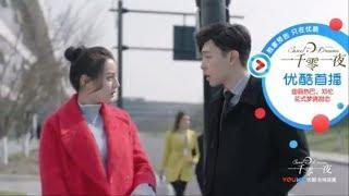[1 nghìn lẻ 1 đêm (Trailer 15-16)] Địch Lệ Nhiệt Ba lại cứu Đặng Luân một mạng