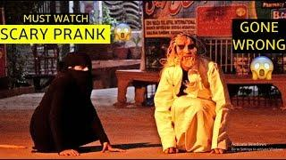 Scary Prank in Lahore (Hilarious) Part 5 - Pranks in Pakistan