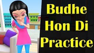 Budhe Hon Di Practice || Happy Sheru || Funny Cartoon Animation || MH One