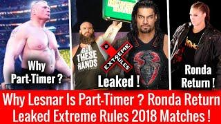 Leaked Extreme Rules Match ![Roman Reigns] Why Lesnar Part-Timer ? Ronda Rousey Return Date 2018 !