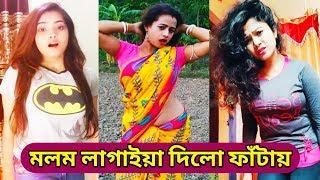 সেরা হাঁসির ফানি ভিডিও | চরম মজার ভিডিও | Bangla New TikTok Funny Comedy Video