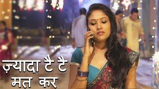 ज़्यादा टै टै मत कर | RJ Naved Murga Prank Video | Radio Mirchi Murga 2018