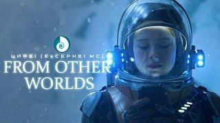 """MUSIC FROM OTHER WORLDS"" Epic Music From Far Stars. Powerful Soundtracks Mix 2019"