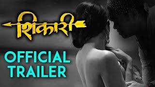 Shikari | Official Trailer | Mahesh Manjarekar, Viju Mane | Upcoming Marathi Movie 2018