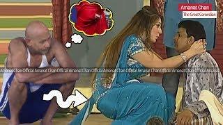 Ayesha ch and Akram Udaas Best Performance Pakistani Funny Stage Drama 2018