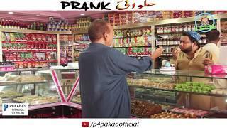 | Halwai Prank | By Nadir Ali In | P4 Pakao | 2018