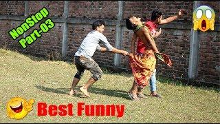 Must Watch New Funny ???? ???? Comedy Videos 2019 - Episode 32 || Sohel Ahmed ||