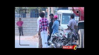அடங்காதவன் அசராதவன் Police Prank | Kadupethranga My Lord | Captain TV