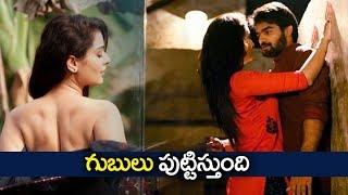 RX 100  Movie Trailer | RX 100 First Ride | RX 100 Trailer Kartikeya | Payal Rajput |Trailers 2018
