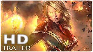 CAPTAIN MARVEL Kree Trailer (2019) Marvel, MCU New Movie Trailers HD