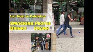 SMACKING PEOPLES DRINKS PRANK|PRANKS IN PAKISTAN|1st TIME IN PAKISTAN|SUPERBOY PRANKS|HAMZA FARHAN