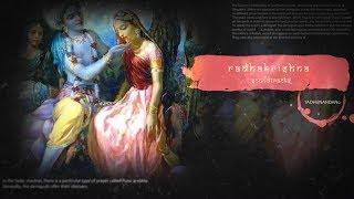 Rkrishn soundtracks 11- Tum Prem Ho ???????????? (Radha Krishn Love song)