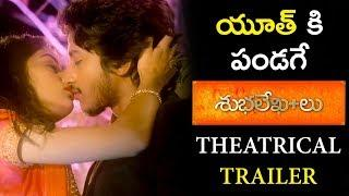ShubhalekhaLu Theatrical Trailer   2018 Latest Telugu Movie Trailers