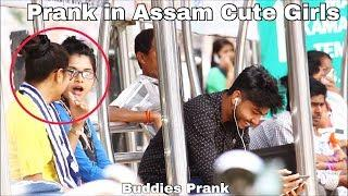 Khel Prank In Guwahati Cute Girls | Assamese Prank | Assam Prank | Local Funny Video | Buddies Assam