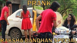 RAKSHA BANDHAN SPECIAL PRANK ON GIRL | PRANK IN INDIA | BY VJ PAWAN SINGH