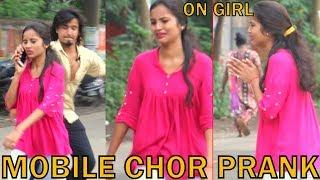 MOBILE CHOR PRANK ON GIRL | PRANK IN INDIA | BY VJ PAWAN SINGH