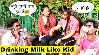 Stammerer Kid Drinking Milk In Nippel Bottle Prank||Prank In India|| Bharti Prank