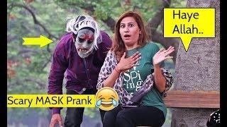 Scary Mask Prank on Girls - Pranks in Pakistan - LahoriFied