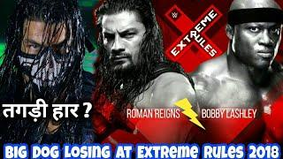 Roman reigns lick the dust at WWE Extreme Rules 2018 ? Bobby lashley vs Roman reigns fight