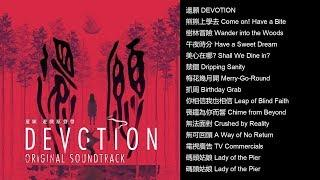 Devotion (Original Soundtrack) | Full Album