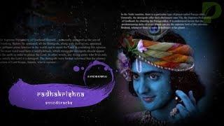 Radhakrishn Soundtracks 74 - Various Themes 15